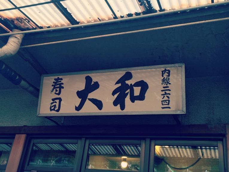 daiwa11