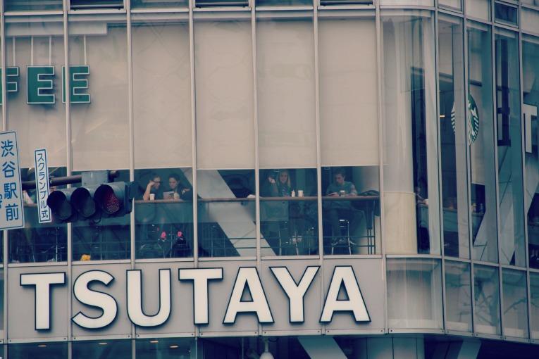 shibuya6